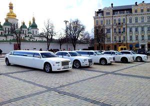 Аренда Chrysler 300С лимузин седан роллс ройс на свадьбу цена заказать аренду крайслера на свадьбу цена киев