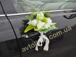 Кольца на машину с белыми цветами бутоньерка