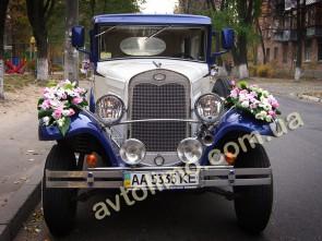 заказ украшений из живых цветов на свадебное авто киев