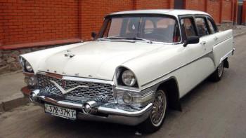 Chayka GAZ-13 белая ретро автомобиль
