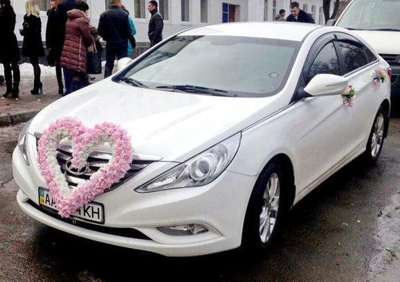 Hyundai Sonata New white