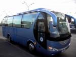 Автобус Yutong 30 мест прокат аренда Киев цена