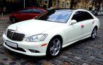 Mercedes W221 S550 белый аренда авто код 390