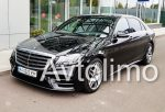 Vip Mercedes-Benz S550 AMG W222 Restyling аренда код 341