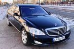 Mercedes W221 S550L black прокат авто код 093