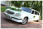 Лимузин Volga аренда код 054