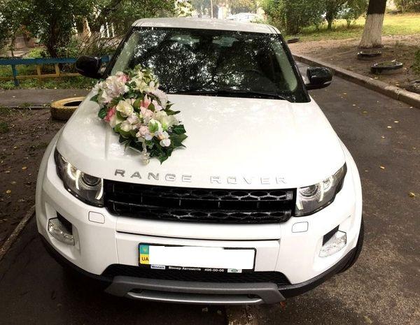 Range Rover Evoque белый
