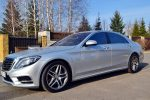 Mercedes W222 S500L vip серебристый аренда авто Киев цена