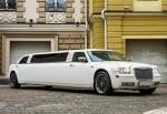 Лимузин Chrysler 300C слоновая кость аренда Киев цена