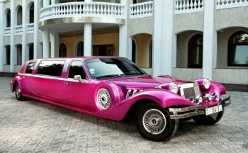 Limuzin Excalibur Phantom розовый лимузин эскалибур на свадьбу киев