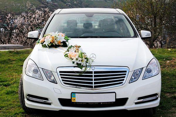 Mercedes W212 белый для свадьбы
