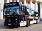 Автобус Concert Bus концерт бас прокат код 066