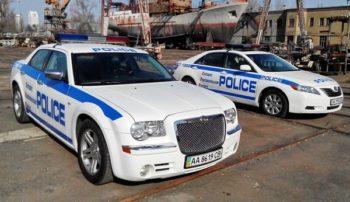 Полиция аренда авто киев