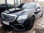 Vip Mercedes-Benz S550 AMG 4MATIC W222 Restyling аренда код 082