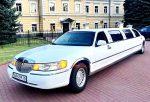 Лимузин Lincoln Town Car 120 аренда код 020
