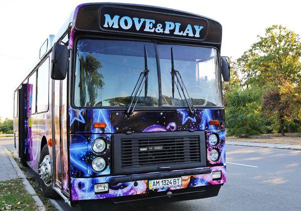 Пати бас Move & Play арендовать в киеве